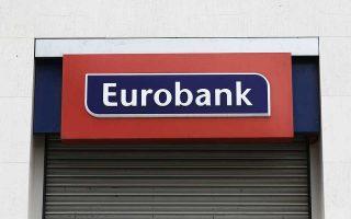 sta-24-1-ekat-eyro-ta-kerdi-tis-eurobank-kyproy-to-proto-examino0