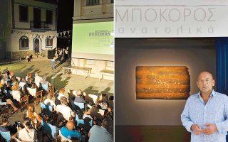 Μικροί και μεγάλοι μπροστά από την οθόνη που στήθηκε και φέτος στην όμορφη πλατεία του Καστελλόριζου. Ο Χρήστος Μποκόρος βρέθηκε αυτές τις μέρες στο Καστελλόριζο για να παρουσιάσει επιλεγμένα έργα του στο πλαίσιο του φεστιβάλ.