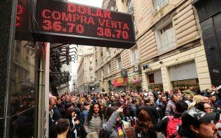 Στα 38,70 πέσος προς ένα δολάριο βρισκόταν χθες η ισοτιμία του αργεντίνικου νομίσματος, που εξακολουθεί να υποχωρεί παρά τα μέτρα της κυβέρνησης Μάκρι. Στη φωτογραφία, συγκέντρωση δημοσίων υπαλλήλων στο Μπουένος Αϊρες, που διαμαρτύρονται για τις επικείμενες απολύσεις.