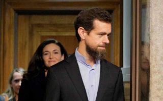 Οι διευθύνοντες σύμβουλοι του Twitter και του Facebook καταφθάνουν στο Καπιτώλιο.