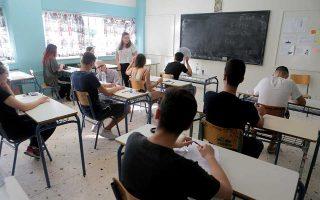 «Η απόφαση τουυπουργείου για κατάργηση των Λατινικών ως εξεταζόμενου μαθήματος στις Πανελλαδικές Εξετάσεις είναι εσφαλμένη, αντιεπιστημονική και οπισθοδρομική», αναφέρει το κείμενο.