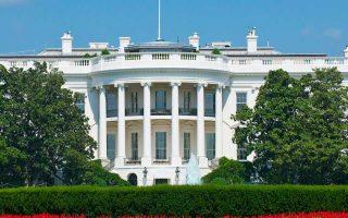 Πρόσοψη του Λευκού Οίκου.