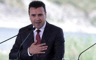 O πρωθυπουργός της ΠΓΔΜ κ. Ζόραν Ζάεφ.