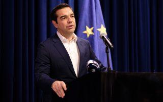 tsipras-sti-wsj-i-kyvernisi-moy-tha-epiviosei-alla-den-xero-an-o-synaspismos-tha-epiviosei0