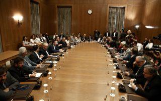 Σύμφωνα με εκτιμήσεις η δέσμη οικονομικών μέτρων θα αποτελέσει κρίσιμη παράμετρο και για την παραμονή των ΑΝΕΛ στην κυβέρνηση μέχρι να έλθει προς κύρωση η συμφωνία των Πρεσπών τον Μάρτιο, καθώς ο κ. Π. Καμμένος θα θελήσει να καρπωθεί τα όποια πολιτικά οφέλη.