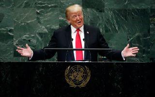 Η αποστροφή του Ντόναλντ Τραμπ ότι μέσα σε δύο χρόνια πέτυχε περισσότερα από κάθε άλλον προκάτοχό του προκάλεσε τα γέλια των παρευρισκομένων στην αίθουσα – επιδοκιμασίας κατά τον ίδιο.