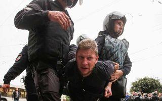 Αστυνομικοί συλλαμβάνουν διαδηλωτή κατά τη χθεσινή συγκέντρωση διαμαρτυρίας για την ασφαλιστική μεταρρύθμιση, στην Αγία Πετρούπολη.