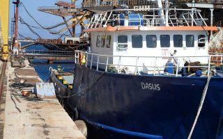 Το παλιό λαθρεμπορικό δεν ήταν άγνωστο στις ελληνικές αρχές. Τον Νοέμβριο του 2015, με ονομασία «Rosetta», είχε εντοπιστεί να μεταφορτώνει σε μικρό αλιευτικό κούτες με τσιγάρα νότια της Κρήτης.