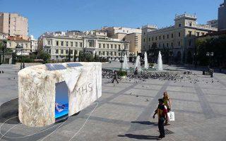 Φωτορεαλιστική απεικόνιση του έργου στην Αθήνα.