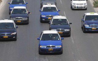 Θα πρέπει να δρομολογηθούν αλλαγές στη νομοθεσία ώστε να επιτρέπεται η χρήση ηλεκτρικών οχημάτων ως ταξί.