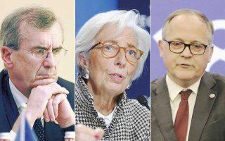 Ο διοικητής της Τράπεζας της Γαλλίας Φρανσουά Βιλρουά ντε Γκαλό, η επικεφαλής του Διεθνούς Νομισματικού Ταμείου Κριστίν Λαγκάρντ και το μέλος του Εκτελεστικού Συμβουλίου της ΕΚΤ Μπενουά Κερέ θεωρούνται υποψήφιοι να διαδεχθούν τον Μάριο Ντράγκι τον Οκτώβριο του 2019.