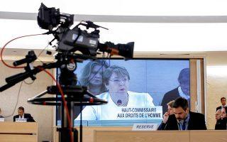Η Μισέλ Μπατσελέτ εκφωνεί την πρώτη ομιλία της ως επικεφαλής της Υπατης Αρμοστείας του ΟΗΕ για τα Ανθρώπινα Δικαιώματα, τη Δευτέρα.