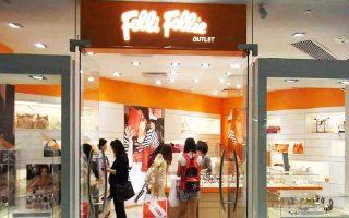 Η απόφαση του Πρωτοδικείου δίνει χρόνο στη διοίκηση και αποτρέπει την εκποίηση περιουσιακών στοιχείων της «Folli Follie Ανώνυμη Εμπορική Βιοτεχνική και Τεχνική Εταιρεία». Δεν καλύπτει όμως άλλες συνδεδεμένες επιχειρήσεις και θυγατρικές του ομίλου, όπως η Folli Follie Συμμετοχών, που κατέχουν επίσης περιουσιακά στοιχεία.