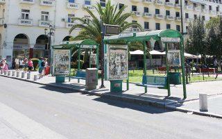 Στόχος είναι η τηλεματική να ενημερώνει τους επιβάτες για το πού βρίσκονται τα λεωφορεία σε πραγματικό χρόνο. Οι οθόνες στις στάσεις της Θεσσαλονίκης σήμερα δείχνουν τα δρομολόγια σύμφωνα με το πρόγραμμα και όχι σύμφωνα με τις πραγματικές συνθήκες.