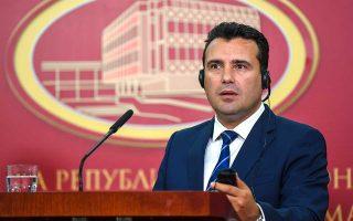 Ο πρωθυπουργός της ΠΓΔΜ Ζόραν Ζάεφ συνεχίζει την εκστρατεία υπέρ του «Ναι», προτάσσοντας την ευρωατλαντική προοπτική της χώρας του.