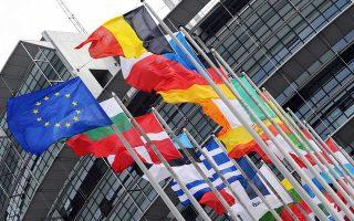 Η εγχώρια αποταμίευση δεν αρκεί για να δώσει ώθηση στην οικονομία. Ο ΣΕΒ σημειώνει ότι το ποσοστό εθνικής αποταμίευσης στην Ε.Ε. «28» ανέρχεται σε 22% του ΑΕΠ και χρηματοδοτεί επενδύσεις ύψους 20% του ΑΕΠ. Στην Ελλάδα το αντίστοιχο ποσοστό είναι μόλις 11% του ΑΕΠ και χρηματοδοτεί επενδύσεις ύψους 13% του ΑΕΠ.