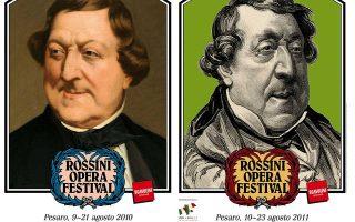 Διακεκριμένοι μονωδοί θα ερμηνεύσουν γνωστά αποσπάσματα από όπερες του σπουδαίου Ιταλού συνθέτη.