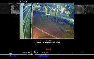 Το βίντεο του ερευνητικού κέντρου Forensic Architecture φωτίζει νέες πτυχές στην υπόθεση της δολφονίας Φύσσα. Σε αυτή την κάμερα φαίνεται ο κατηγορούμενος για τη δολοφονία Γιώργος Ρουπακιάς όταν φτάνει στη λεωφόρο Π. Τσαλδάρη.