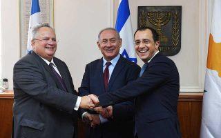 trimeris-me-israil-kypro-gia-energeia-kai-asfaleia0