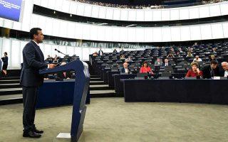 «Εχουμε πλέον τη δυνατότητα να αφήσουμε πίσω μας το παρελθόν και να στραφούμε στο μέλλον, μια ευκαιρία που αναμένουμε εδώ και πολλά χρόνια», τόνισε ο Ζόραν Ζάεφ κατά την ομιλία του στο Ευρωκοινοβούλιο.