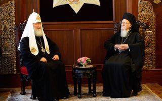 Στις 31 Αυγούστου ο Πατριάρχης Μόσχας Κύριλλος επισκέφθηκε τον Οικουμενικό Πατριάρχη κ.κ. Βαρθολομαίο για το κρίσιμο ζήτημα της αυτοκεφαλίας.