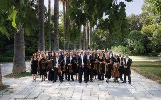 Αφιέρωμα στον Νίκο Σκαλκώτα ετοιμάζει η ορχήστρα, με πέντε συναυλίες.