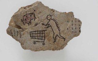 Το έκθεμα-ανέκδοτο του Μπάνκσι, με τίτλο «Πέτρα του Πέκαμ», τοποθετήθηκε από τον μυστηριώδη εικαστικό το 2005 σε αίθουσα του Βρετανικού Μουσείου.