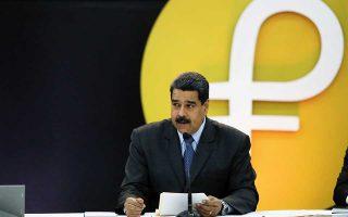 Η υποτίμηση του νομίσματος της Βενεζουέλας με την κυκλοφορία του νέου, «εθνικού μπολιβάρ» και η αύξηση του βασικού μισθού περιλαμβάνονται σε μια σειρά από μέτρα που ανήγγειλε η σοσιαλιστική κυβέρνηση Μαδούρο για την ανάκαμψη της οικονομίας.