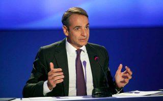 Ο Κυρ. Μητσοτάκης δεν απέκλεισε ακόμη και πρόσωπα προερχόμενα από την Αριστερά να ενταχθούν στα ψηφοδέλτια της Ν.Δ.