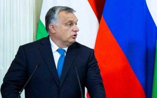 Ο Ούγγρος πρόεδρος Βίκτορ Ορμπαν κατά τη διάρκεια της χθεσινής συνέντευξης Τύπου.