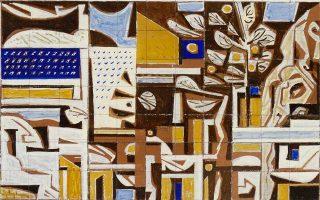 Μακέτα για κεραμική σύνθεση, 1968. Η έκθεση περιλαμβάνει από τους μικρών διαστάσεων πίνακες της νιότης του Μόραλη μέχρι σχέδια και χαρακτικά, γλυπτά και αρχιτεκτονικές εφαρμογές, εξώφυλλα δίσκων και αφίσες.