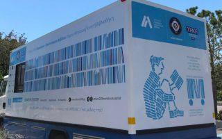 Η κινητή βιβλιοθήκη του Δήμου Αθηναίων, η οποία θα επισκεφθεί όλες τις συνοικίες της πόλης για όσο διάστημα διαρκούν οι εκδηλώσεις «Αθήνα 2018 - Παγκόσμια Πρωτεύουσα Βιβλίου».
