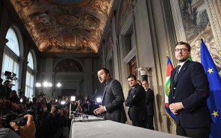 Ο Ιταλός υπουργός Εσωτερικών Ματέο Σαλβνίνι με τη δήλωσή του περί νέων σκλάβων προκάλεσε την οργή της Αφρικανικής Ενωσης.