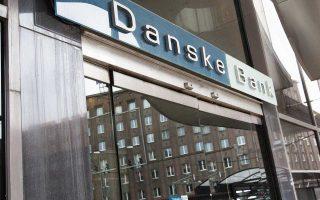Η Danske Bank αναφέρει ότι δεν μπορεί να προσδιορίσει με ακρίβεια πόσα από τα 200 δισ. ευρώ ήταν τα παράνομα κεφάλαια που βρήκαν διέξοδο μέσω του υποκαταστήματός της στην Εσθονία. Aξιοσημείωτο είναι ότι όλα αυτά τα χρόνια η διεύθυνση της Danske στην Εσθονία είχε αποφύγει να ενσωματώσει το σύστημα συναλλαγών της στην κεντρική πλατφόρμα της δανικής τράπεζας, με το επιχείρημα ότι θα είχε υψηλό κόστος.