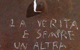 Κώστας Βαρώτσος, «La verita é sempre un' altra».