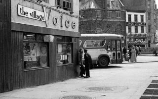 Τα παλαιά γραφεία του Village Voice, στο 22 της Greenwich Avenue.