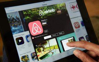 i-airbnb-symmorfothike-me-toys-kanones-prostasias-katanaloton-tis-e-e0
