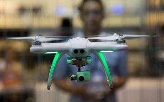 aystralia-drones-sti-machi-kata-tis-tromokratias-2273571