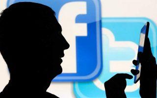 apopsi-egkataleipoyme-ta-social-media0
