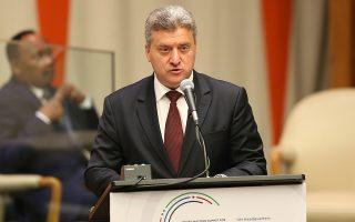 Tην απόφασή του να απέχει από το δημοψήφισμα της 30ής Σεπτεμβρίου επανέλαβε ο πρόεδρος της ΠΓΔΜ Γκιόργκι Ιβάνοφ.