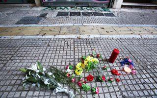 Λουλούδια και συνθήματα έξω από το κοσμηματοπωλείο.