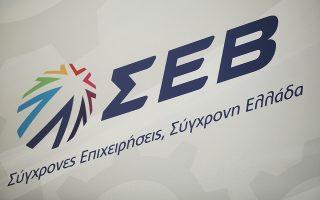Για να καταστούν διεθνώς ανταγωνιστικές οι ελληνικές επιχειρήσεις, καλούνται να αυξήσουν την παραγωγικότητά τους, που σήμερα κυμαίνεται στο 50% του ευρωπαϊκού μέσου όρου.