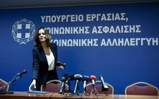 Η υπουργός Εργασίας Εφη Αχτσιόγλου υπέγραψε τη συγκρότηση της τριμελούς επιτροπής συντονισμού και διαβούλευσης, η οποία θα συντονίσει τις επιτροπές και τη διαβούλευση που προβλέπεται για τα δύο κρίσιμα ζητήματα.