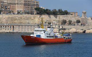 Το «Aquarius» καταπλέει στο λιμάνι της Βαλέτα, τον προηγούμενο Αύγουστο.