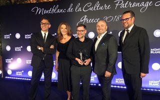 aponemithike-prochthes-to-montblanc-de-la-culture-arts-patronage-award
