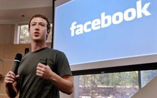 Σύμφωνα με πληροφορίες, οι σχέσεις του Μαρκ Ζούκερμπεργκ (φωτ.), ενός εκ των ιδρυτών της Facebook, με τους κ. Σάιστρομ και Κρίνγκερ της Instagram ήταν τεταμένες τον τελευταίο καιρό.