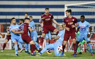 Ο «Αγιαξ της Ηπείρου» επικράτησε με 2-1 του Ατρομήτου στη χθεσινή πρεμιέρα των ομίλων της φάσης του Κυπέλλου Ελλάδος.