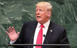 Ο Αμερικανός πρόεδρος Ντόναλντ Τραμπ εκφωνεί ομιλία από το βήμα της ετήσιας Γενικής Συνέλευσης του ΟΗΕ, στη Νέα Υόρκη.