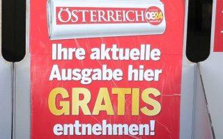Ενόχληση προκάλεσε η λίστα με τα μη αρεστά αυστριακά ΜΜΕ.