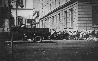 «Η απελευθέρωση της Αθήνας δεν γιορτάζεται όπως η έναρξη του πολέμου», λένε οι διοργανωτές των εκδηλώσεων, οι οποίες θα μεταφερθούν στον Πειραιά τον Νοέμβριο.